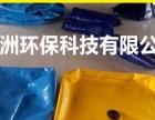 生产可拆卸折叠水池鱼池液袋抗旱软体水囊桥梁预压水袋