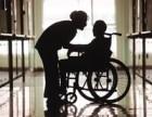 空巢老人醫療養老好去處 24小時護工照顧老人的生活起居