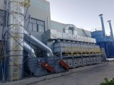 橡胶厂有机废气处理设备催化燃烧设备购买注意事项