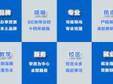 滨州月嫂培训机构
