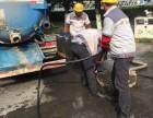 涪陵市政管道清洗疏通 化粪清洗 隔油池清洗