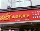 岩寺 岩寺华莱士附近黄金店面 酒楼餐饮 商业街卖场