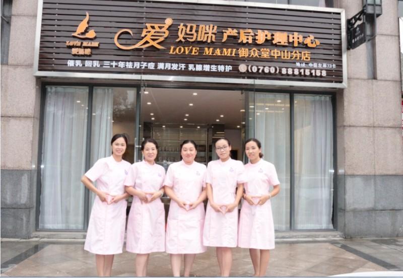 中山市催乳师,催奶师,解决乳房胀痛,乳腺炎,奶少,一次见效