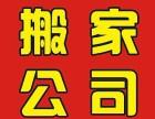 广西上林空车配货站货运信息部上林货运找车电话多少
