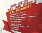 河南大公教育