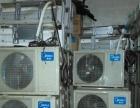 立友电器大量二手格力,美的,品牌空调低价大甩卖,8