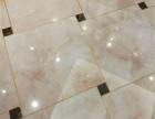 瓷砖美缝 广州专业美缝施工 质量可靠 优惠价格