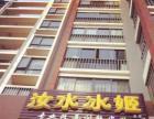 经济开发区东城国际嘉仕苑 美容院转让