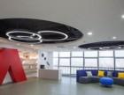 嘉兴智创新园出海成长营创客空间工位99起租