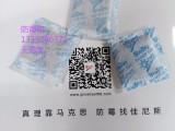 佳尼斯防霉干燥包W-3-F,用于产品防霉防潮保护产品