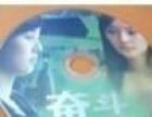 港 台 韩 电视剧碟  电影碟 DVD