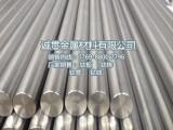 厂家批发TC4钛合金圆棒中厚板