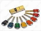 天宁区兰陵开锁,兰陵换锁,兰陵专业开汽车锁,配汽车钥匙