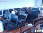 温州回收空调.废旧电脑.笔记本.厂矿废旧物质