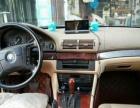 宝马 5系(进口) 2001款 530i