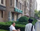 东城广渠门培新街美发店转租/转让487237