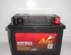大量低价出售品牌蓄电池