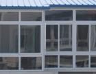 石家庄家政 清洗油烟机 换纱窗 修窗户 换玻璃 家庭保洁