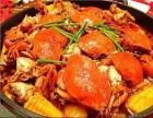 北京巴比酷肉蟹煲加盟怎么样?加盟赚钱吗?