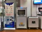 福诺六本紫外线图书杀菌机,自助图书杀菌机介绍