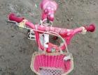 儿童自行车 ** 11元
