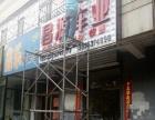 平煤广场附近粮食局底商 商业街卖场