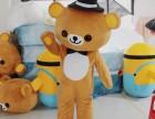 南京卡通服装出租价格 小猪佩奇乔治布朗熊卡通人偶租赁