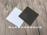 湖蓝色pc耐力板 蓝色pc耐力板 pc实心板 厂家