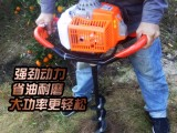 纯汽油大马力挖坑机 电线杆专用挖坑机 地砖打洞机 厂家