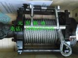 液压卷扬机液压马达绞盘设计方案及其参数