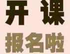台州学习纹眉