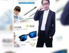手机眼镜榆林市能买到吗批发价格,让天下没有难受的眼睛