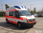 长春长途救护车出租120救护车出租长春私人长途救护车出租