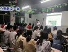 深圳沙井新桥芙蓉零基础学会计考证审计到立勤培训