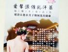 深圳龙华民治专业催乳师无痛开奶通奶乳房护理满月汗蒸去除月子病