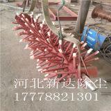 河北新达供应最新产品单轴高效粉尘加湿机