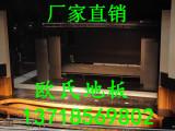 欢迎%石家庄篮球场地木地板优惠促销 批发代理