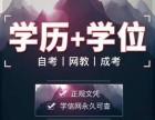 河南省郑州市立晟教育,数一数二的升学机构,要升学,就找立晟