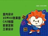 南京商務辦公軟件培訓 office培訓 excel表格培訓班
