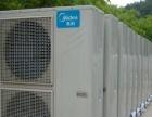 高价回收空调中央空调、电脑、一切二手电器设备