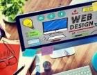 现在的网页设计趋势,你的网页缺不得