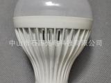 9W 塑料球泡灯外壳 LED球泡灯套件 LED球泡灯配件 球泡外