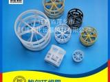 塑料鲍尔环填料江苏生产厂家直销各种直销PP鲍尔环填料