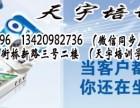 深圳宝安福永电子商务培训