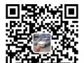比亚迪F32009款 1.6 手动 CNG双燃料 河北宏宇下线车