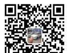 丰田花冠2010款 花冠EX 1.6 手动 特惠版 河北宏宏宇下