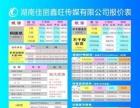 会员卡、VIP卡,首选湖南佳丽制卡有限公司