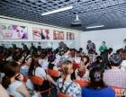 艺甲名妆-湖南最具规模最专业的美甲化妆学校