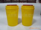 供应5L圆形利器盒 利器桶 塑料医疗废弃桶 医用垃圾桶