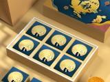 中秋高檔禮品盒月餅包裝過節送禮通用禮盒江西廠家直銷